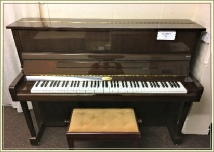 Used Kemble K121 - Josefs Pianos