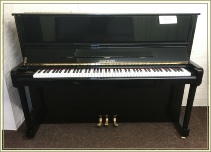 Used Reid Sohn RS-126 - Josefs Pianos