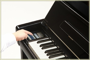 Kawai Anytime ATX3 touch screen conrtrol panel